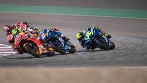 Маркес: Honda разчитат на максималната скорост в MotoGP