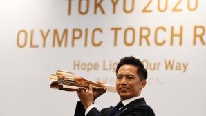 Представиха официално факела за щафетата с олимпийския огън за  Токио 2020