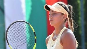 Аршинкова победи третата поставена, Топалова се отказа