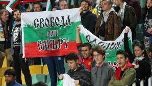 """Пакетният билет вече се продава на касите на """"Васил Левски"""""""