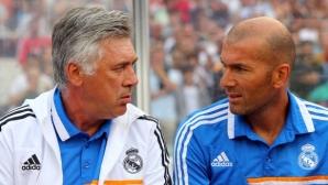 Анчелоти: Зидан и Реал Мадрид са перфектният брак, създадени са един за друг