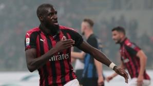 Челси е непреклонен към Милан по отношение на Бакайоко