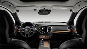 Volvo представя Care Key – специален ключ за безопасно споделяне на автомобила