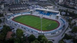 """Разпродадоха стадиона в Прищина за """"лъвовете"""""""
