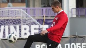 """""""Червените"""" търсят отбор на Чорбаджийски"""