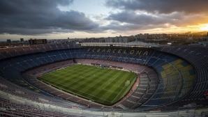"""Битката между Барселона и Юнайтед започна, английският клуб ще спонсорира феновете си за гостуването на """"Камп Ноу"""""""