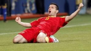 В Черна гора пак подценяват България: Равенство? Може и да не го приемем