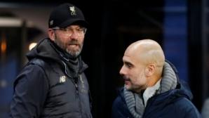 Рио Фърдинанд: За феновете на Юнайтед ще бъде много по-болезнено, ако Ливърпул стане шампион