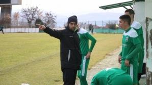 Златинов: Не съжалявам за реакцията ми срещу феновете, мен нека ме псуват, но не и футболистите
