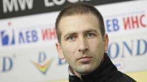 Донков сред първите 20 на европейското първенство по спортна стрелба