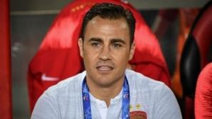 Канаваро загуби първия си мач начело на Китай