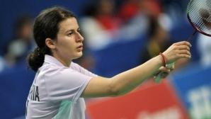 Приключи българското участие на турнира по бадминтон във Франция