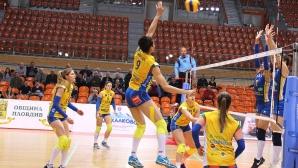 Марица се засили към финала с 3:0 срещу Раковски