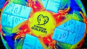 Нова порция вълнуващи мачове от евроквалификациите - проследете ги със Sportal.bg