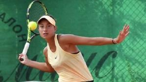 Петя Аршинкова остана на крачка от полуфинал в Анталия