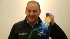 Световният шампион Петър Стойчев: Конкуренцията не беше слаба