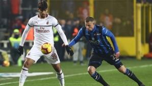 Защитник на Аталанта повикан по спешност в холандския национален отбор