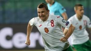 11-те на България и Черна гора
