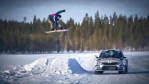 Рали пилот и сноубордист сътвориха екстремно ледено шоу (видео)