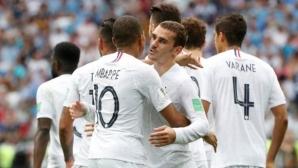 Молдова - Франция 0:0