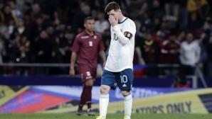Провал за Меси и компания в Мадрид (видео)