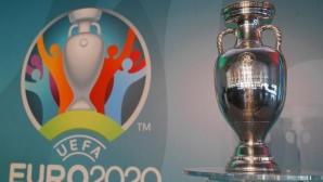 Ден 3 от европейските квалификации - играе се първият мач (гледайте тук)
