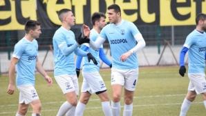 Нефтохимик и Созопол продължават битката за професионалния футбол - резултатите на Югоизток