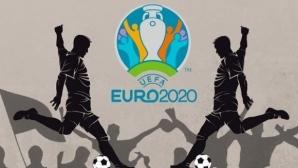 Започна вторият кръг на европейските квалификации, Уелс и Русия поведоха