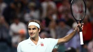 Федерер се класира за третия кръг в Маями, Саша Зверев отпадна