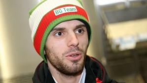 Зографски с нов национален рекорд в Планица, Рьою Кобаяши спечели Малката световна купа