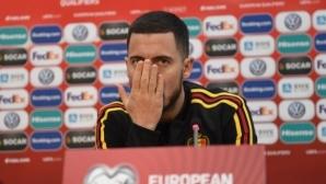 Азар опроверга слуховете, че се е разбрал с Реал