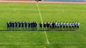 Юношите до 16 отново победиха Молдова