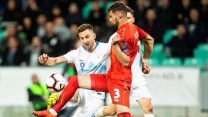 Без победител в балканското дерби