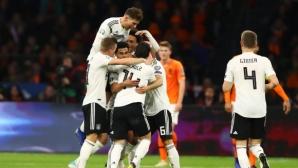 Холандия отвърна като звяр, но Германия се добра до победата