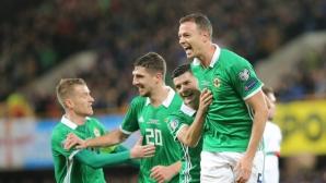 Северна Ирландия загърби Германия и Холандия
