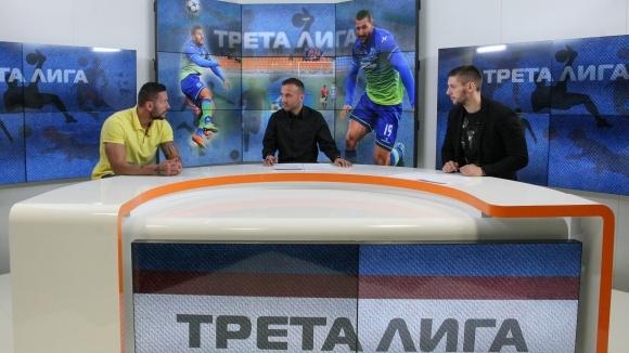 """Хебър и Спартак (Пл) се измъкнаха, Рилецо с трета поредна победа - """"Часът на Трета лига"""" с гост Петко Петков (видео)"""