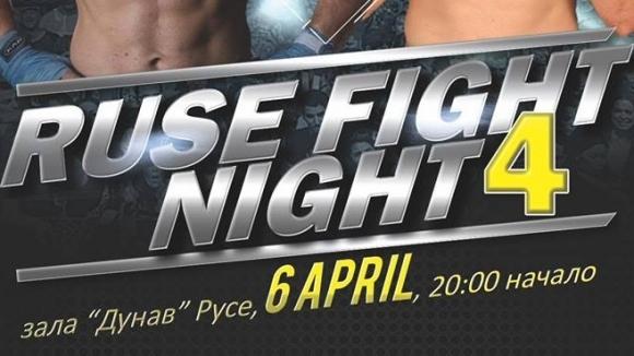 Ruse Fight Night организира четвърта галавечер