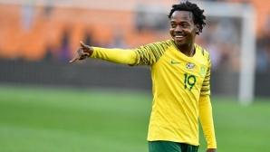 Станаха ясни всички участници на Купата на Африка