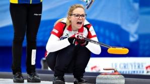 Швейцария е световен шампион по кърлинг за жени