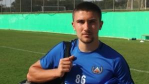 Водещи клубове в Италия следят изкъсо голям талант на Левски