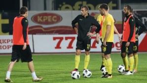 Ботев (Пд) започна подготовка за мача с Левски, уреди и контрола