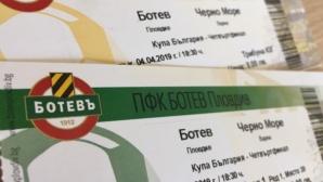 Ботев (Пд) пуска билетите за мача с Черно море от 1/4-финалите за Купата
