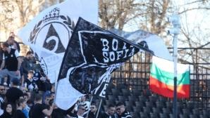 Билети по 5 лева за мача на Славия със Септември