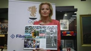 Стефка Костадинова празнува рожден ден