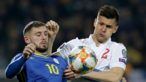 Косово - България 0:0