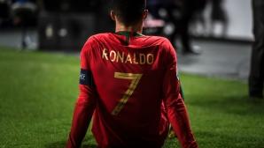 Португалия - Сърбия 0:1, Кристиано се контузи (гледайте тук)