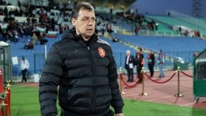Петър Хубчев: Изключително съм доволен от желанието