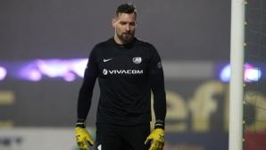 Изгонен от Левски си намери нов отбор