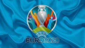 Нова порция квалификации, Армения - Финландия 0:2, гледайте тук!