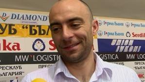 Бивш футболист на Левски пое Ботев (Гълъбово)